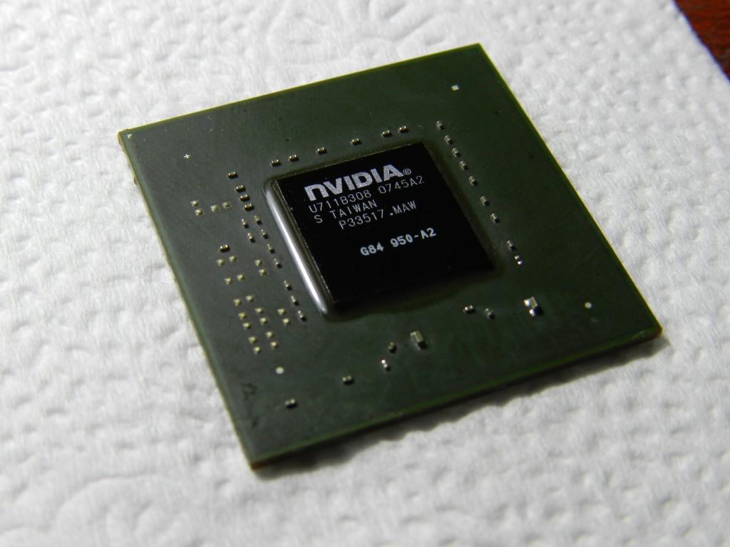 Cipset GPU